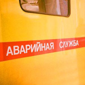 Аварийные службы Сергача
