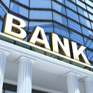 Банки Сергача