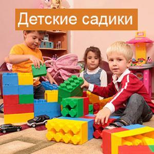 Детские сады Сергача