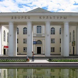 Дворцы и дома культуры Сергача