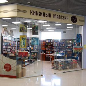 Книжные магазины Сергача