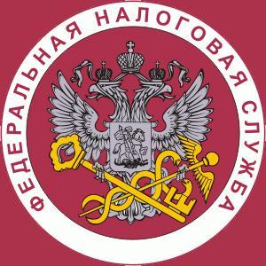 Налоговые инспекции, службы Сергача