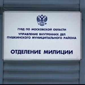 Отделения полиции Сергача
