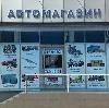 Автомагазины в Сергаче