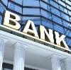 Банки в Сергаче