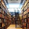 Библиотеки в Сергаче