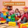 Детские сады в Сергаче