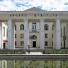 Дворцы и дома культуры в Сергаче