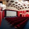 Кинотеатры в Сергаче