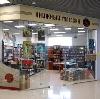 Книжные магазины в Сергаче