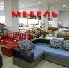 Магазины мебели в Сергаче