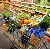 Магазины продуктов в Сергаче