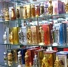 Парфюмерные магазины в Сергаче
