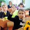 Школы в Сергаче