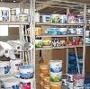 Строительные магазины в Сергаче