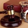 Суды в Сергаче